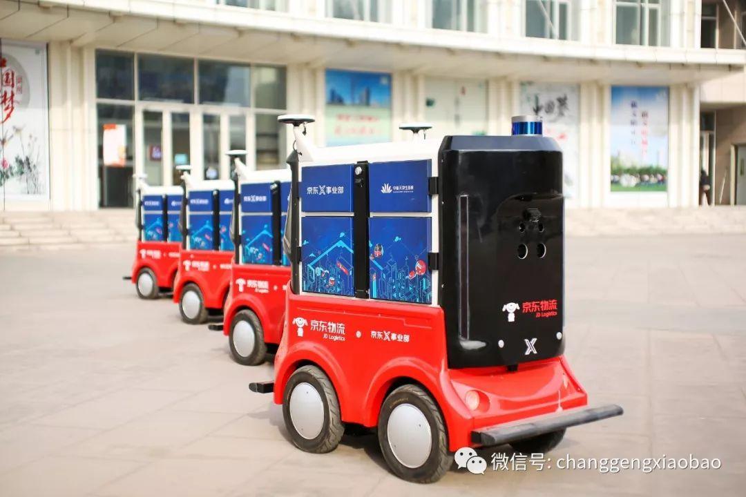 京东Q2研发投入增长80% 双端技术探索无界零售