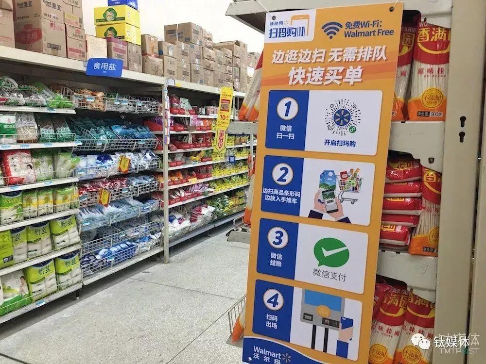 """馬云""""放棄""""阿里 馬化騰""""重建""""騰訊"""