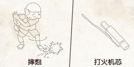 竹蜻蜓,纸飞机图片