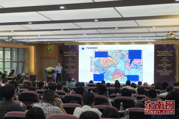 厦门翔安强势出击 超5亿集成电路产业基金发布