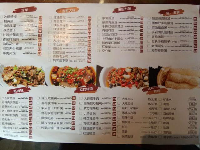 饭店饮品菜单背景素材