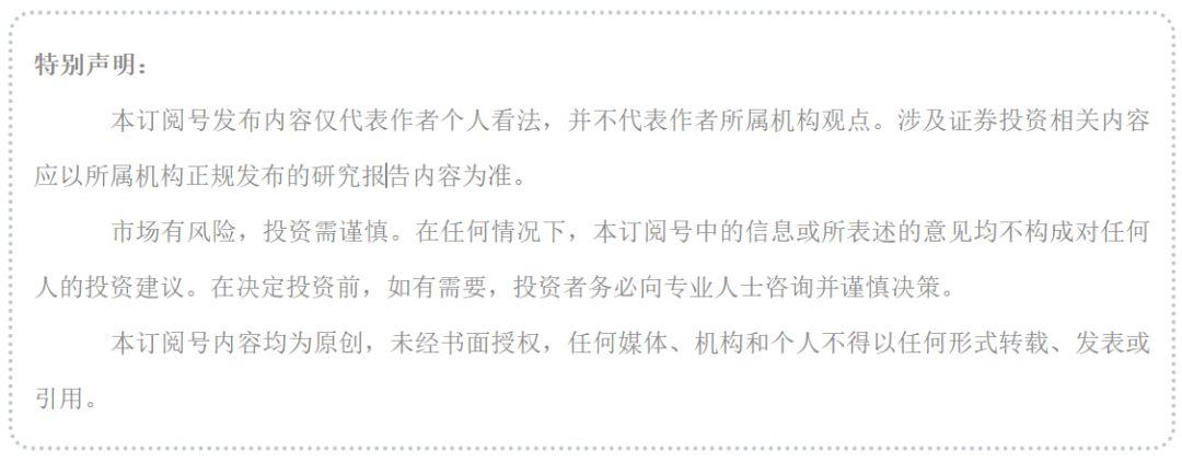 东方财富:经纪业务市占率持续增长,成本率进一步回落