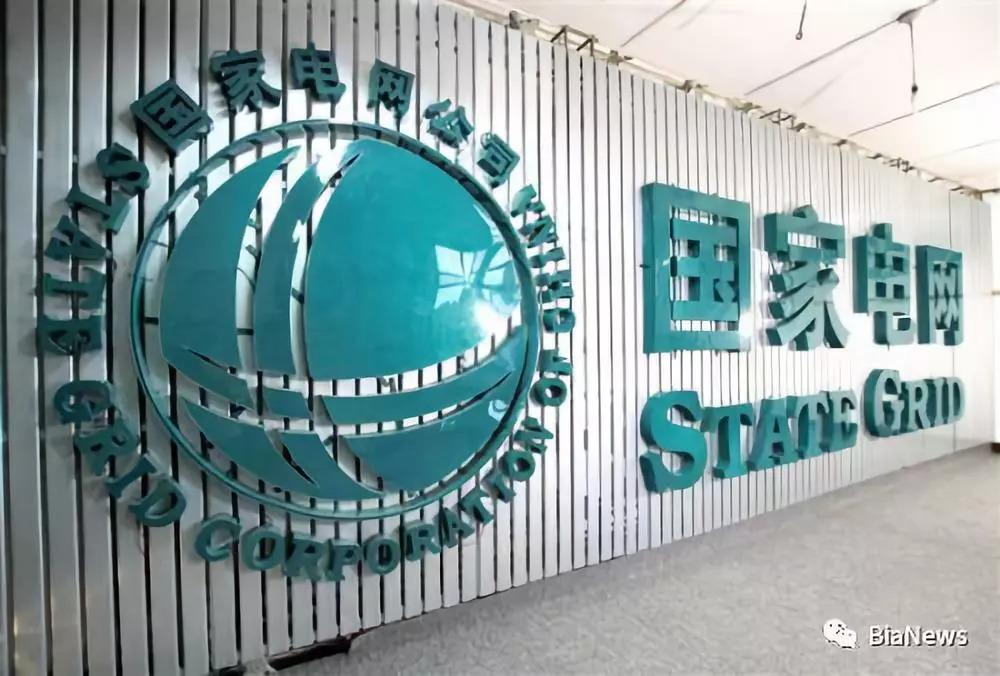 120家世界500强中国公司,46家涉足区块链,行业遍及银行、能源、汽车、地产……