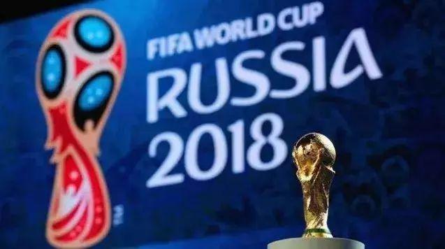 【独家授权】2018俄罗斯世界杯广电网络独家