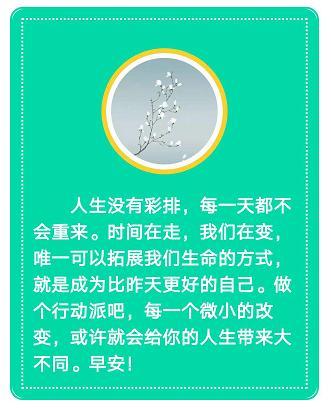 早安济南|2018济南各高中统招分数线出炉武汉市高中学校图片