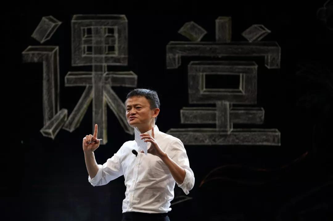 给马云老师的一封信 从教师马云回到教师马云