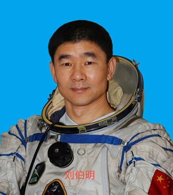 中国女航天员选拔为何必须是已婚顺产生过孩子?原来这么贴心