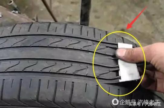 老司机教你几分钟旧轮胎变新轮胎,一年省下不少钱