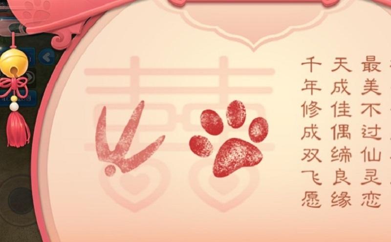 男女十二婚姻配对中占有欲旺的 杨弘