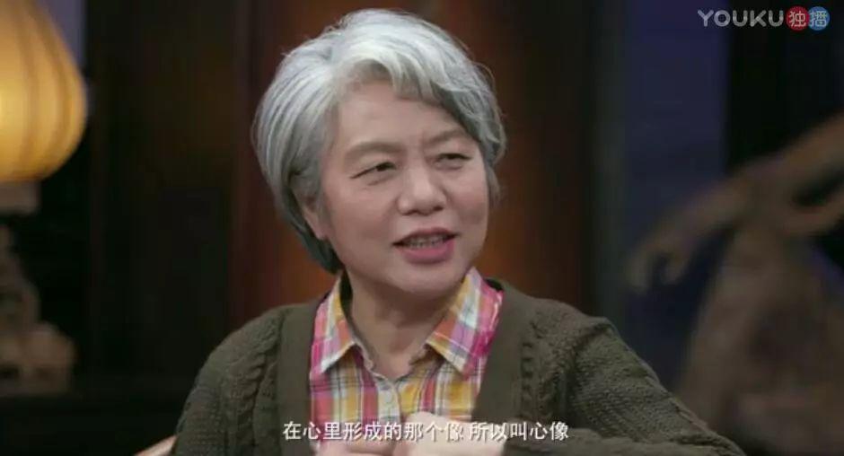【圆桌派第三季】03:渣男-如何一眼识别渣男,李玫瑾谈