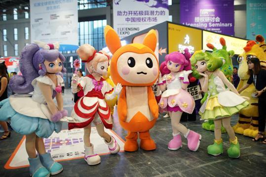 中國迎來「大」授權市場,全球授權展·中國站今日開幕