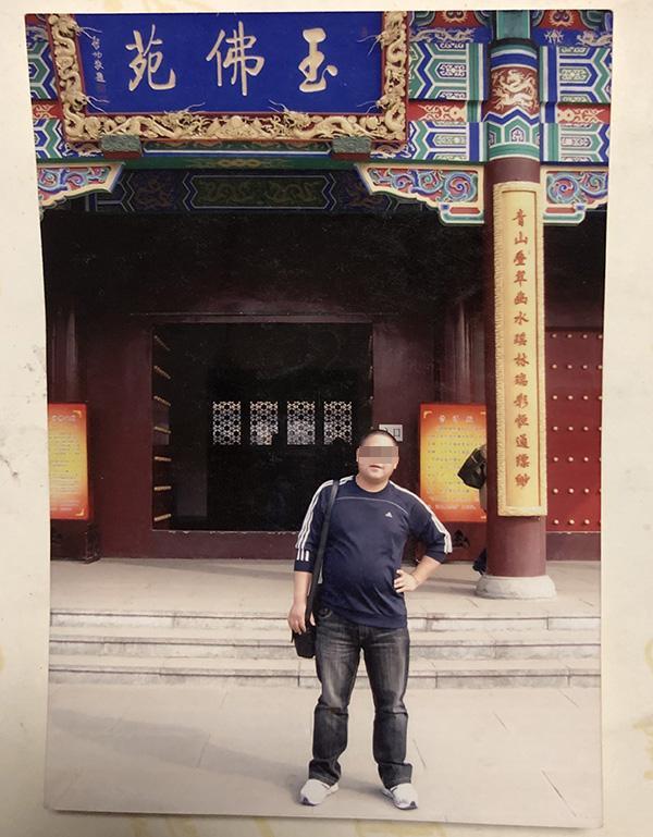 王磊生前照片。澎湃新闻记者 卫佳铭 翻拍