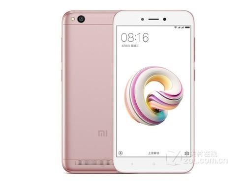 5英寸屏幕 小米红米5A智能手机仅599元