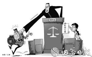 原董事长周建灿冒用公司名义借款案审理金盾股份表示不服一审判决将上诉
