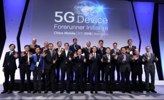 """中国移动""""5G终端先行者计划""""开启 OPPO获邀前列"""