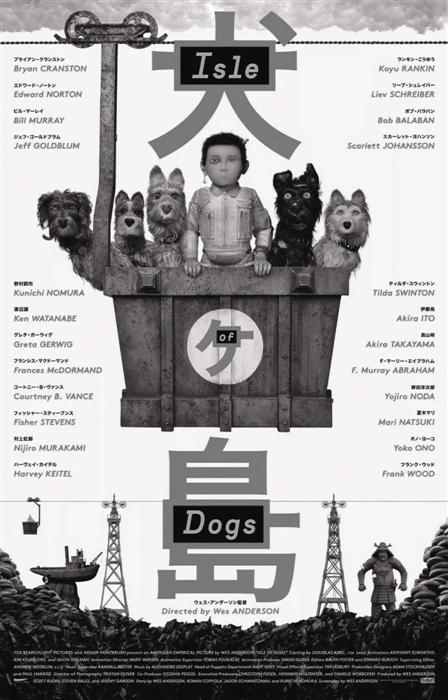 冬日电影之光 ——第68届柏林电影节掠影