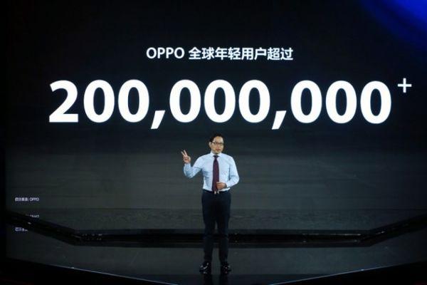 OPPO发布新机R15 将会采用自家异形屏专利