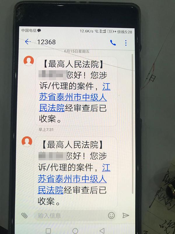 政府怕领蜗牛奖 突击拆300块广告牌被疑违法强拆
