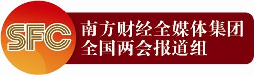 """2018年四大主场外交展现新气象 中非合作论坛主打""""一带一路"""""""