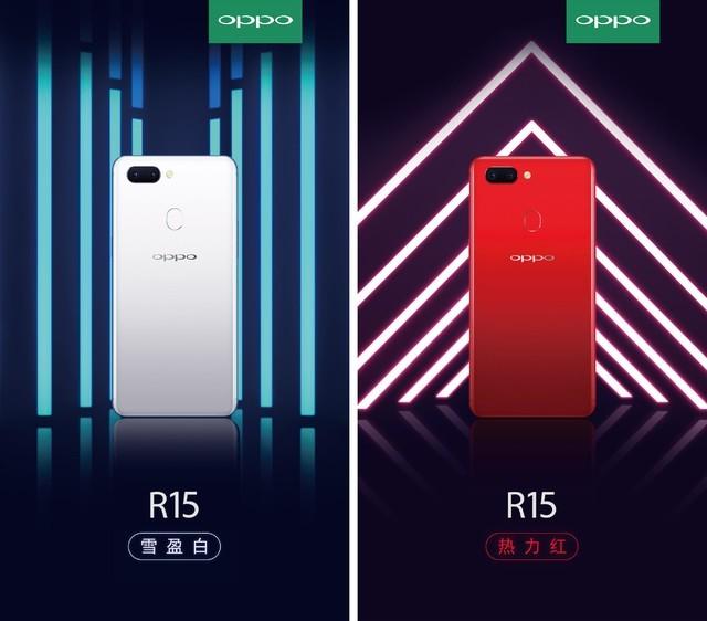 为什么说OPPO是手机界色彩大师?