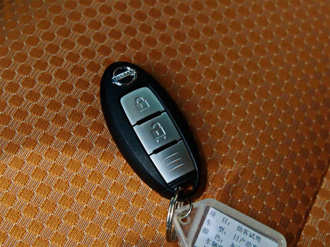 [恍神] 汽車鑰匙
